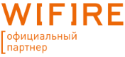 Wifire Волгоград